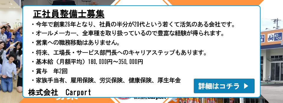 スライド②.png